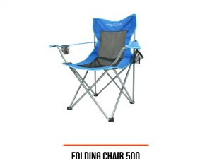 Folding chair 500